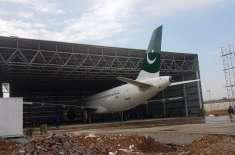 پی آئی اے کا اسلام آباد ائیرپورٹ پر قائم کیے جانے والے ہینگر کا ٹیسٹ ..