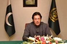 وزیر اعظم عمران خان کا پی ایس ایل کا اگلا مکمل سیزن پاکستان میں کروانے ..