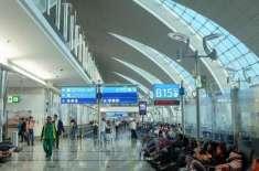 دُبئی ایئر پورٹ پر بھارتی ملازم دو آم چُرانے پر گرفتار کر لیا گیا