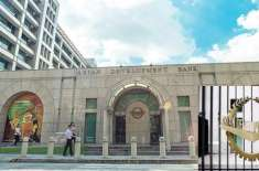 ایشیائی ترقیاتی بنک اور پاکستان کے درمیان ایک ارب 30 کروڑ ڈالر کے بجٹ ..
