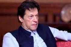 وزیر اعظم عمران خان کی نئے لوکل نظام کو آئندہ ایک ماہ میں تمام ضروری ..
