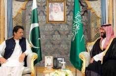 وزیراعظم عمران خان کی سعودی ولی عہد شہزادہ محمد بن سلمان سے ملاقات، ..