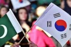 جنوبی کوریا نے پاکستان کو 50کروڑ ڈالر قرضہ دینے کا اعلان کر دیا