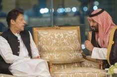 وزیراعظم عمران خان اور سعودی ولی عہد محمد بن  سلمان کے مابین ٹیلی فونک ..