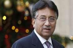 پشاور ہائی کورٹ میں مشرف غداری کیس کے فیصلے پر توہین آمیز بیانات دینے ..
