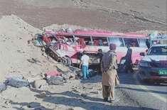 سکردو سے راولپنڈی جانے والی مسافر کوچ حادثے کا شکار ہو گئی، 26 افراد ..