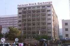 انٹر بینک میں جمعہ کو پاکستانی روپے کے مقابلے میں امریکی ڈالر24پیسے ..