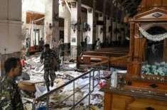 سری لنکا میں حملوں کا الزام، مزید 16 مشکوک افرادگرفتار