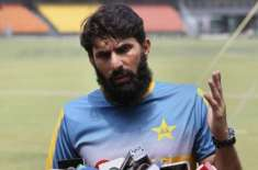 pcb approaches misbah ul haq for u 19 coaching job
