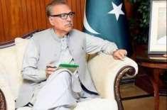 گلوبل وارمنگ سے پاکستان سمیت پوری دنیا متاثر ہورہی ہے، اس کے چیلنجز ..