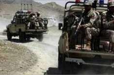 پاک فوج کا دہشتگردوں کیخلاف آپریشن ردالفساد کامیابی کے ساتھ جاری