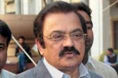 پاکستان تحریک انصاف کی حکومت پرویز خٹک اور پرویز الٰہی کو قربانی کا ..