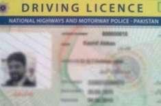 امارات میں مقیم پاکستانی ڈرائیورز کے لیے شاندار خبر آ گئی
