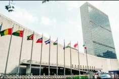 اقوام متحدہ اپنے مینڈیٹ میں رہ کر مسئلہ کشمیر کو حل کرنے کی پوری کوشش ..