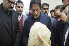 خاتون نے عمران خان سے گھر دینے کا مطالبہ کر دیا