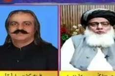 مولانا عطاء الرحمن اور علی امین گنڈا پور نے ایک دوسرے کو چیلنج کر ڈالا