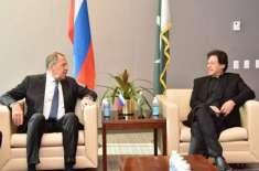 روس کا پاکستانی معیشت کی بہتری میں کردار ادا کرنے کا فیصلہ