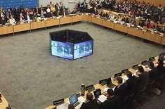 ایف اے ٹی ایف کی گرے لسٹ سے نکلنے کی لیے پاکستان کی حکمت عملی