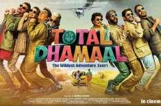 پلوامہ حملے کے بعد 'ٹوٹل دھمال' کی ٹیم کا اپنی فلم کو پاکستان میں ریلیز ..
