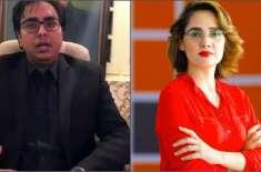 کچھ دیر پہلے شہبازگل کا معذرت کا فون آیا، غریدہ فاروقی