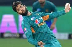 unfit imad wasim selected for world cup 2019