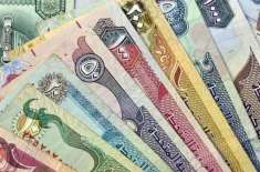 ابو ظہبی: بینک صارف کا کیشیئر کو دھمکیاں دینا مہنگا پڑ گیا