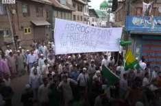 حریت قیادت کا آج کشمیر میں کرفیو توڑ ریلیاں نکالنے کا اعلان