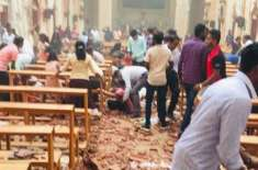 سری لنکا نے دھماکوں کے فارنزک کے لیے پاکستان سے مدد کی اپیل کر دی