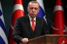 ترکی نے ایرانی تیل کی خریداری پر امریکی پابندیوں کا فیصلہ مسترد کر ..