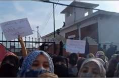 صوابی کی ویمن یونیورسٹی کی انتظامیہ نے احتجاج کرنے پر طالبات کے حجاب ..