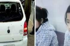 ساہیوال:سی ٹی ڈی کی فائرنگ ،2 خواتین سمیت 4 افراد جاں بحق، 3بچے زخمی