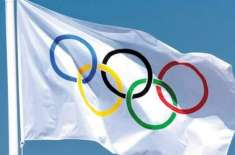 Indian Government Clears All Athletes for Participation in International Events in India