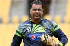 no biryani for any player: waqar younis