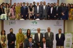 پی ٹی سی ایل اور وزارتِ موسمیاتی تبدیلی کے مابین گرین پاکستان کے لئے ..