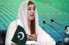 مولانا فضل الرحمانی کی وجہ سے حکومت کو کوئی ٹینشن نہیں،زرتاج گل