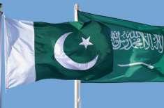پاکستان اور سعودی عرب کا اقتصادی تعاون اور ادارہ جاتی روابط کو مزیدفروغ ..