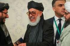 طالبان اورامریکاکےدرمیان اسلام آباد میں ہونےوالےمذاکرات ملتوی