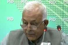 وزیراعظم نے وزیرِ پٹرولیم غلام سرور خان سے استعفیٰ طلب کر لیا