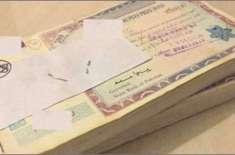 7500 اور 25 ہزار روپے والے قومی انعامی بانڈز کی قرعہ اندازی 2 مئی کو ہوگی