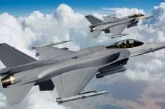 بھارتی پرواز کو پاکستان کے ایف 16 طیاروں نے گھیر لیا
