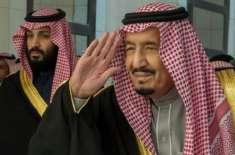 جنگ کے خطرات منڈلانے پر سعودی ولی عہد محمد بن سلمان نے جنوبی کوریا سے ..