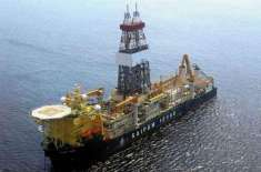 وزیراعظم نے سمندری حدود سے توانائی ذخائر کی دریافت سے متعلق ایک ہفتے ..