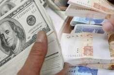 ڈالر پر سٹہ جاری'تحقیقات کے لیے کمیشن بناکرذمہ دران کو ملک وقوم کے ..