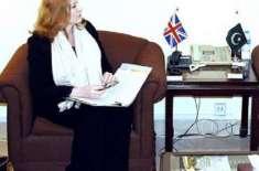 برطانوی سیکرٹری آف سیٹ برائے بین الاقوامی ترقی پینی مور ڈانٹ کی قیادت ..