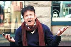 پاپ گلوکار عالمگیر کی زندگی پر ''البیلا راہی ''کے نام سے فلم بنانے ..