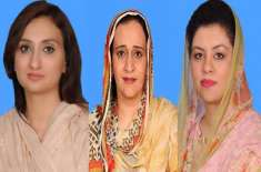 تحریک انصاف کی 3 اراکین قومی اسمبلی کی نااہلی کا امکان