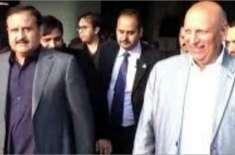 وزیراعلیٰ پنجاب نے وزیروں اور مشیروں کو گورنر پنجاب سے ملاقات سے روک ..
