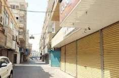 پنجاب حکومت کا صوبے میں تمام دکانیں رات 8 بجے بند کرنے کا فیصلہ