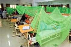 ملک بھر 49 ہزار 5 سو 87 افراد ڈینگی سے متاثر