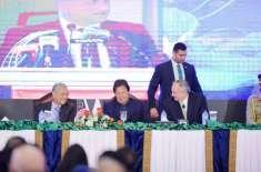 وزیراعظم عمران خان کا مہا تیر محمد کو وطن روانگی سے قبل شاندار تحفہ